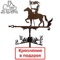 Флюгер на крышу Казак на коне (Козак на коні)