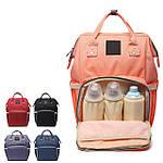 Рюкзаки, сумки і гаманці