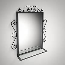 """Комплект прихожей """"Дартмуд"""" (Пуф + Вешалка + Зеркало) TM Tenero, фото 2"""