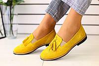 Женские замшевые туфли яркие стильные модные молодежные (желтые)