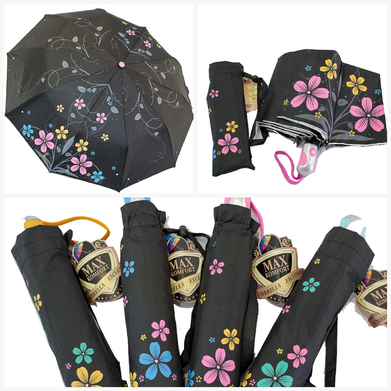 """Женский зонт-полуавтомат  с серебристой пропиткой от фирмы """"Max"""""""