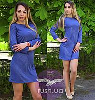 Трикотажное серое платье женское