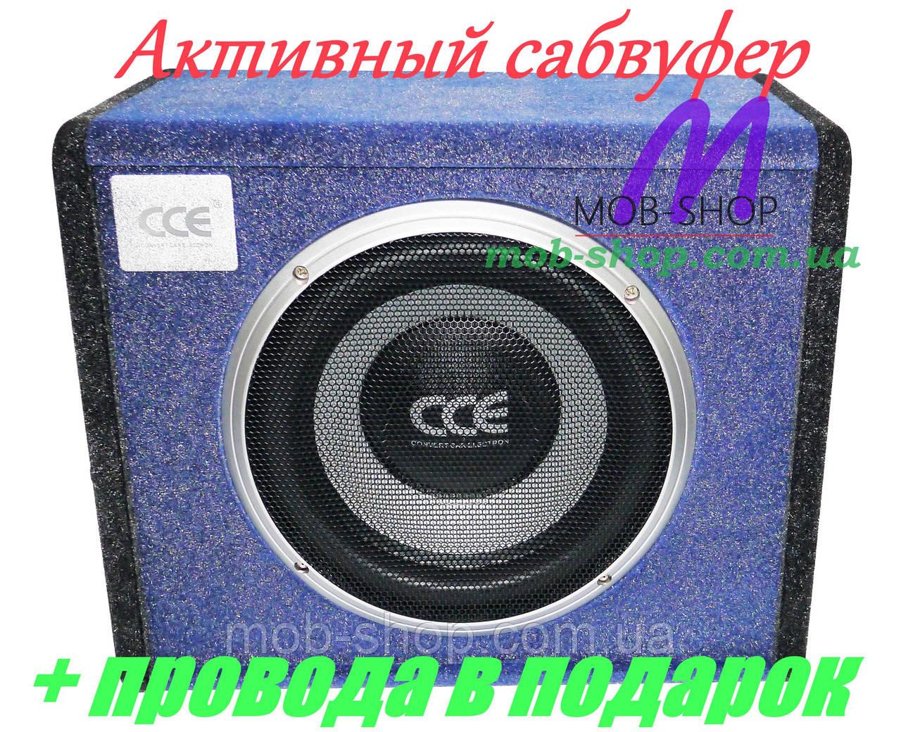 """Активный корпусной сабвуфер C-180AMP 250 Вт 10"""""""