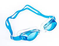 Очки для плавания Sainteve подростковые, фото 1