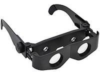 Увеличительные очки-бинокль Zoomies.