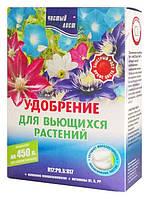 Кристаллическое удобрение для вьющихся растений, 300 Чистый лист
