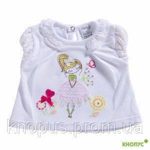 "Комплект ""Малютка"" (футболка, юбка-трусики), Garden baby, размер 80"