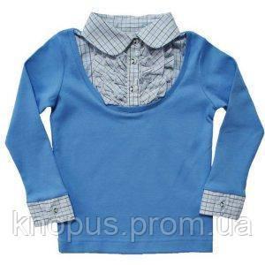 Реглан-блузка школьная, Bogi, размер 98