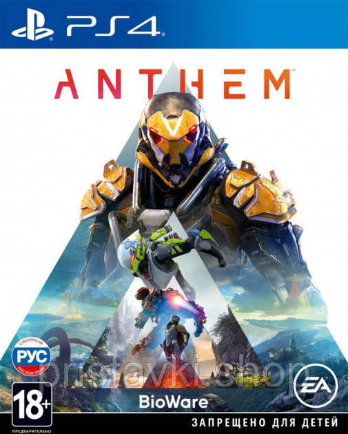 Anthem PS4 / PS5