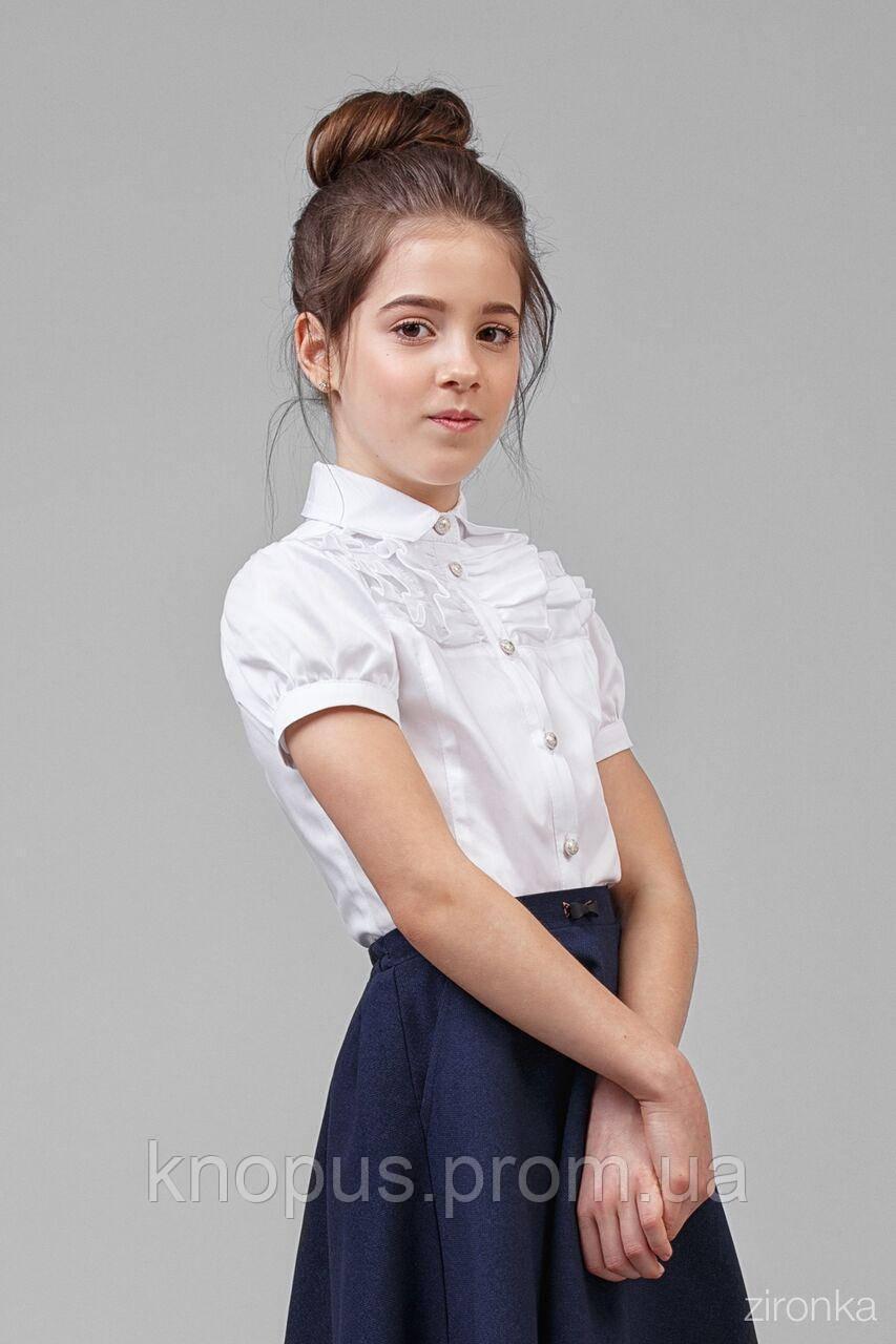 Нарядная школьная белая блузка с  коротким рукавом, хлопок, Зиронька