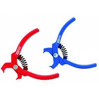 Набор клещей для демонтажа пластиковых фиксаторов (хомутов) KS Tools Германия