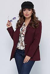 Модный женский деловой базовый пиджак на одну пуговицу однотонный баклажановый