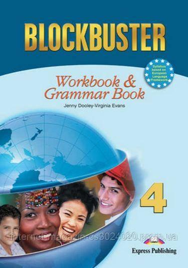 BLOCKBUSTER 4 WORKBOOK & GRAMMAR INTERNATIONAL ISBN: 9781846792717