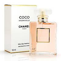 CHANEL COCO MADEMOISELLE 50 ml ( Шанель коко мадмуазель ) Оригинал EDP парфюмированная вода