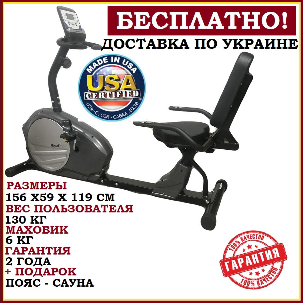Велотренажёр горизонтальный LOTUS R1.0  