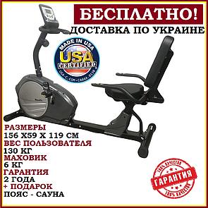 Велотренажёр горизонтальный|LOTUS R1.0 |