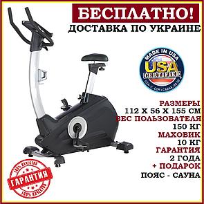 Велотренажёр домашний HouseFit HB 8268 HPМ