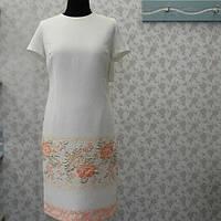 b20ead29ce1 Платья больших размеров в Украине. Сравнить цены