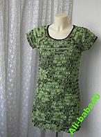 Платье женское мини лето стрейч туника бренд M&Co р.48