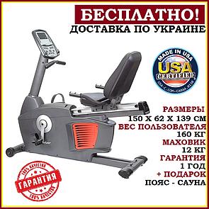 Велотренажер HouseFit горизонтальный PHB 002R