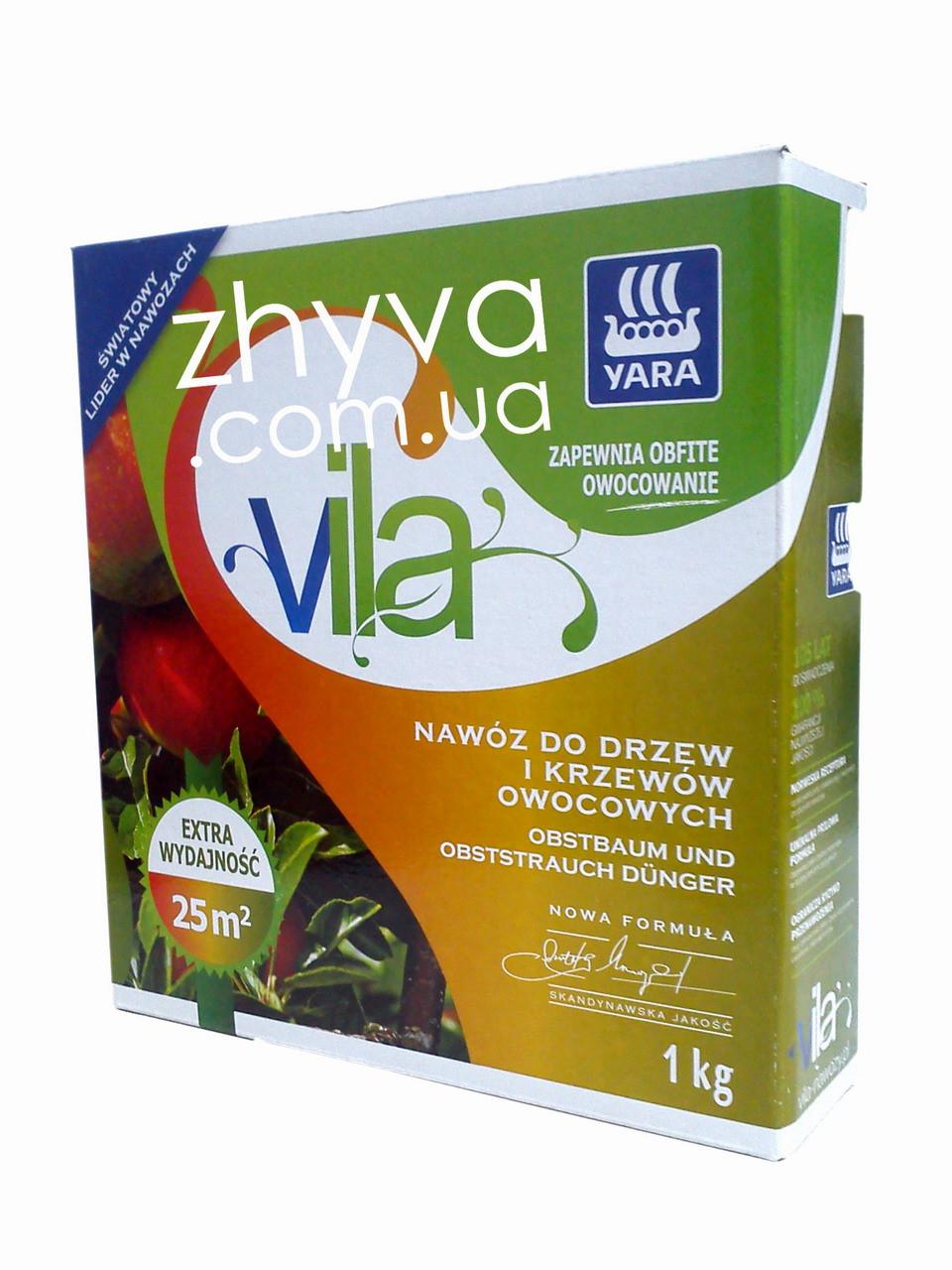 Добриво для плодових дерев Vila Yara 1кг / Удобрение для плодовых деревьев Яра 1кг