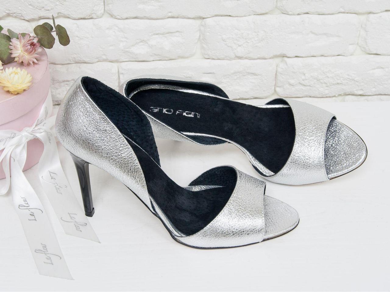 Туфли с открытым носиком из натуральной кожи серебряного цвета на каблуке-шпилька, С-704