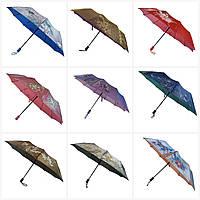 Женский зонт полуавтомат Bellissimo на 10 спиц с цветочным узором, 2018, фото 1