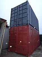 20 футовый контейнер, на продажу, без посредников