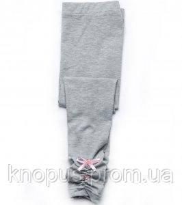 """Леггинсы """"Бантик"""" , Модный карапуз, размеры 92-128"""