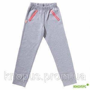 Спортивные штаны серые (для маленьких девочек),Smil