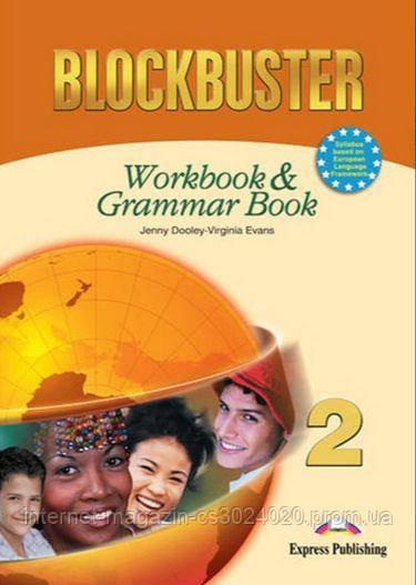 BLOCKBUSTER 2 WORKBOOK & GRAMMAR INTERNATIONAL ISBN: 9781845584122