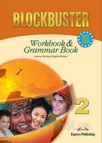 BLOCKBUSTER 2 WORKBOOK & GRAMMAR INTERNATIONAL ISBN: 9781845584122, фото 2