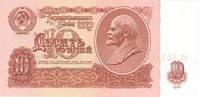Деньги сувенирные 10 советских рублей оптом