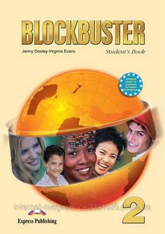 BLOCKBUSTER 2 S'S INTERNATIONAL ISBN: 9781845582722, фото 2