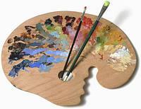 Краска художественная