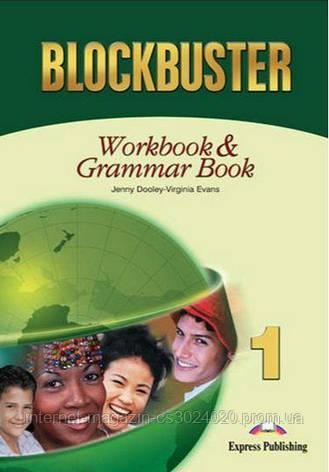 BLOCKBUSTER 1 WORKBOOK & GRAMMAR INTERNATIONAL ISBN: 9781844667178, фото 2