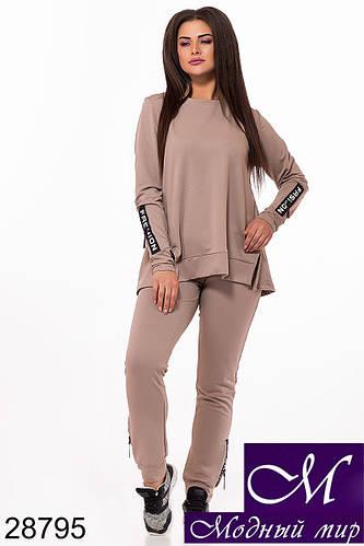 0520b2381235cd6 Одежда больших размеров — купить одежду для полных женщин в интернет  магазине Модный Мир