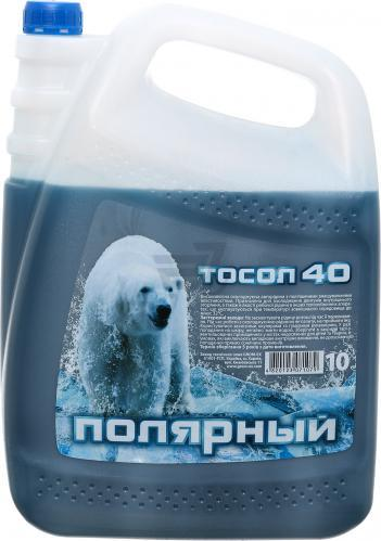 Тосол Полярный –30°С 9,9 кг голубой