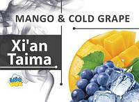 Ароматизатор Xi'an Taima Mango and Cold Grape (Манго и холодный виноград)