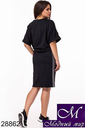 Женский юбочный спортивный костюм большого размера (р. 48-50, 50-52, 52-54) арт. 28862, фото 2