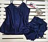 Красивая атласная женская пижама Jasmin синяя