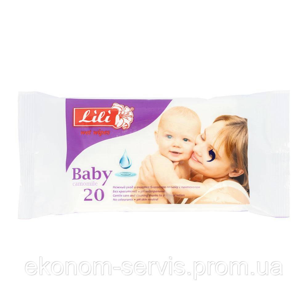 Салфетка влажная  для детей ТМ Lili с экстрактом ромашки (20 шт.) BigSize