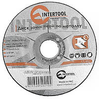 Круг зачистной по металлу INTERTOOL CT-4021