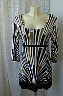 Платье туника женская вискоза стрейч бренд Principles р.46-48, фото 1