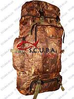 "Рюкзак для рыбалки, охоты и туризма Sport Winner W01 A ""Дубок"""