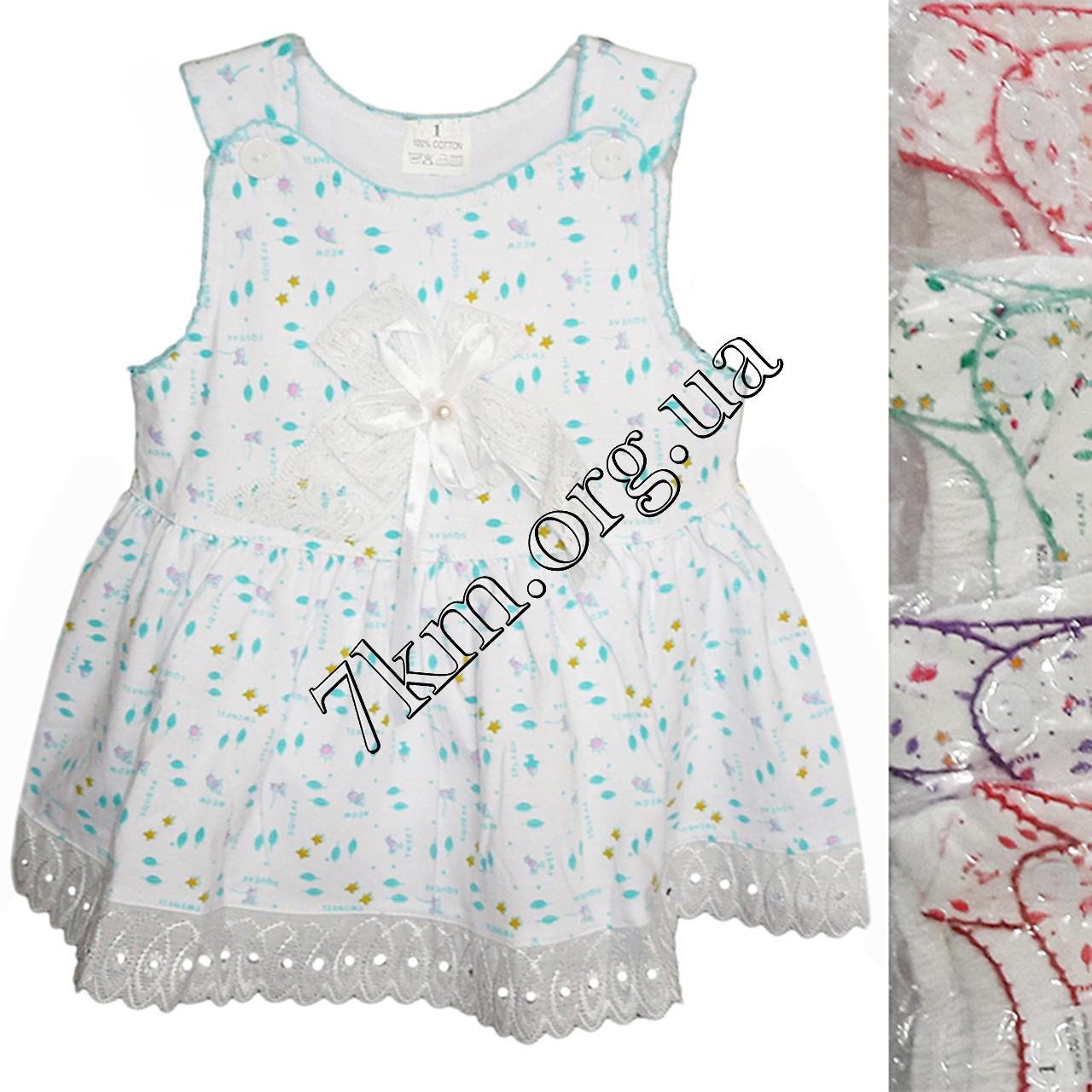 Платье с трусиками трикотаж 6-24 месяца Оптом 020521