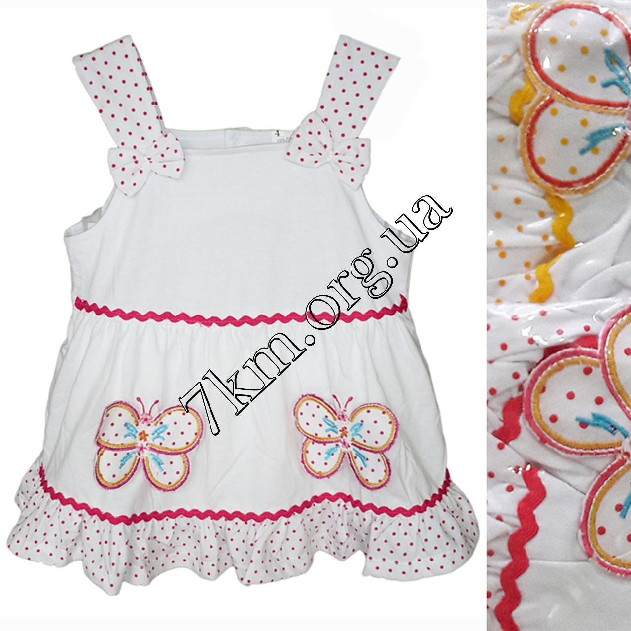 Платье с трусиками трикотаж 6-24 месяца Оптом 020523
