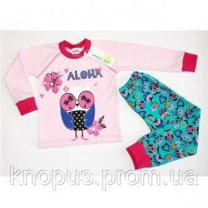 """Пижама для девочки """"Aloha"""", Merry Bee, размер 128"""