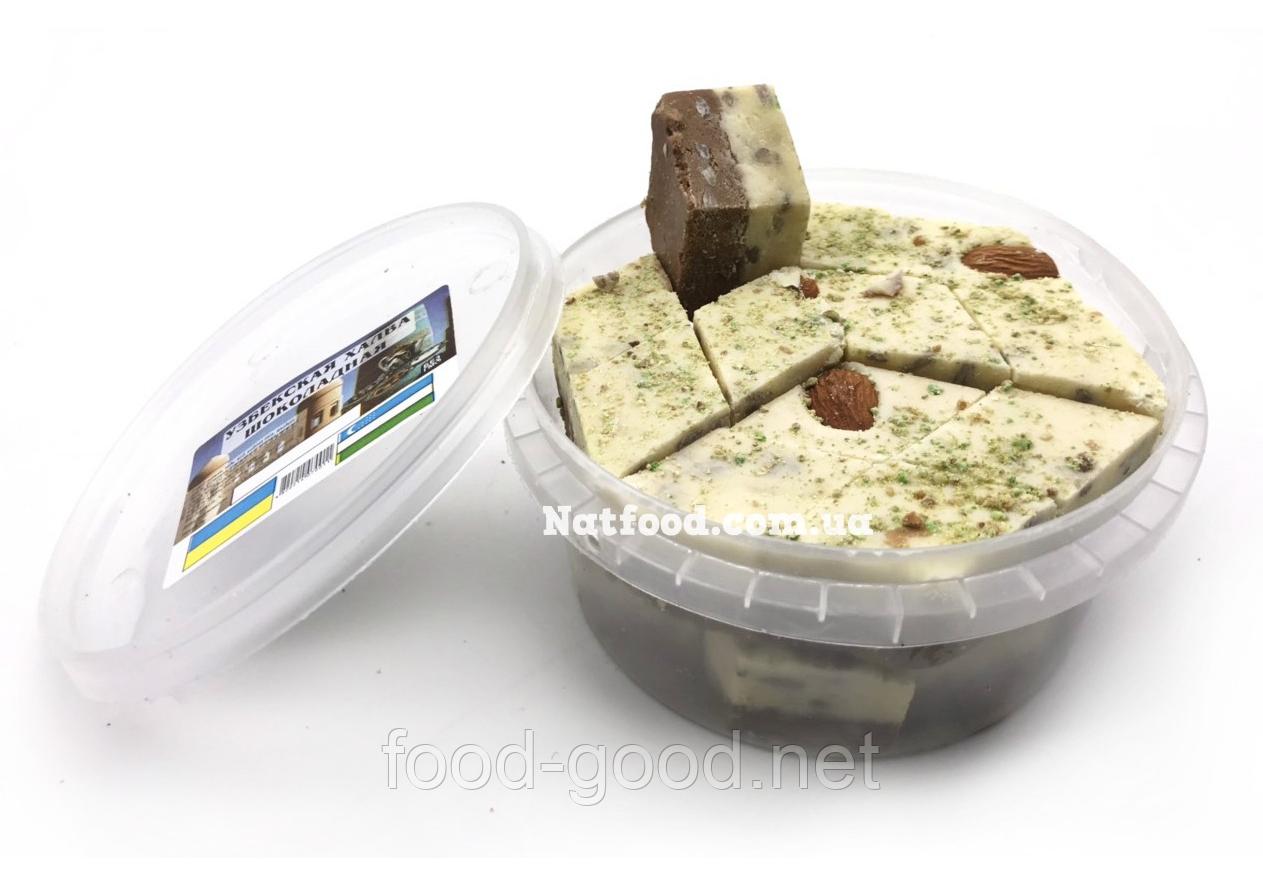 Халва Узбекская с шоколадом, 500г.