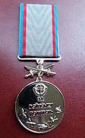 """Медаль """"За військову доблесть"""" військова розвідка"""
